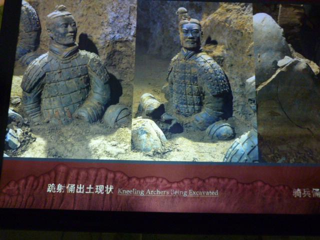 CHINE XI AN - P1070418.JPG