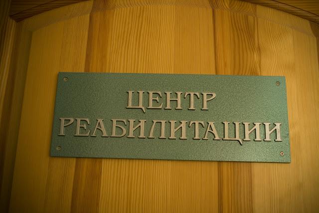 Дом ребенка № 1 Харьков 03.02.2012 - 167.jpg