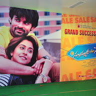 Subramanyam For Sale Movie Platinum Disc Function