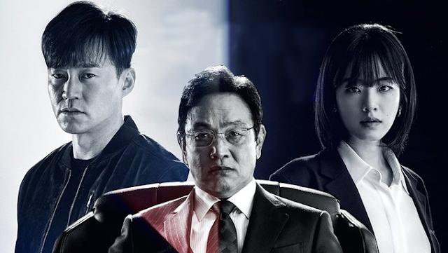 Lee Seo Jin bawa watak Wartawan Hebat dalam TIMES (kdrama 2021)