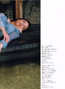 Miyamoto Maki 宮本真希