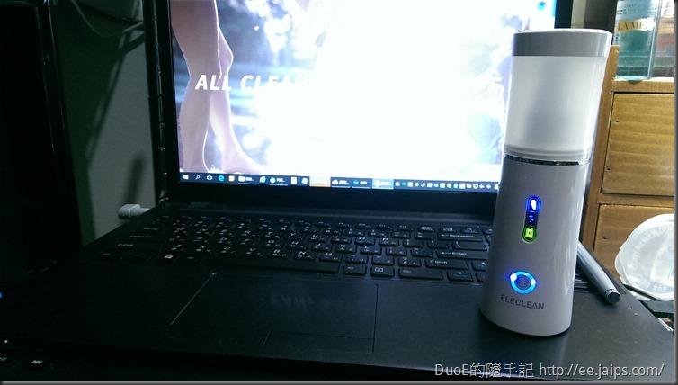 e立淨消毒噴霧-電腦