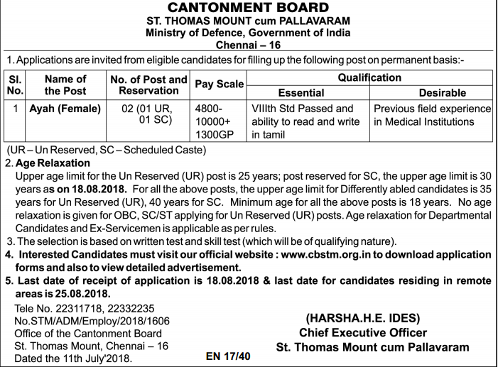 [Cantonment+Board+Chennai+Notice+2018+www.indgovtjobs.in%5B3%5D]