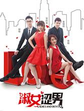 Ladies and Boys China Drama