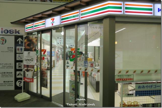 松山車站與Terminal Hotel (47)