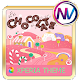 candy world Xperia theme for PC-Windows 7,8,10 and Mac