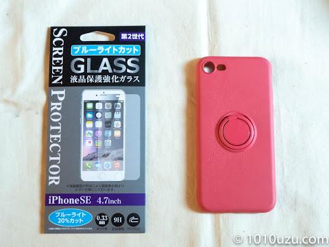 iPhone SE(第2世代)用のケースとガラスフィルム