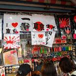souvenirs in Harajuku in Harajuku, Tokyo, Japan