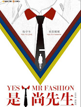 Yes! Mr. Fashion China Drama