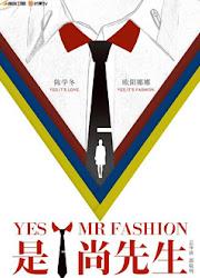 Yes! Mr. Fashion China Drama