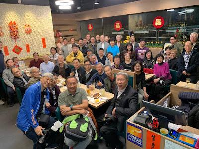 藍寶石禧第三次籌備會議在2019年2月17日,新春吹水會前舉行。(梗係唔係咁大棚人開會啦,十個人啫)