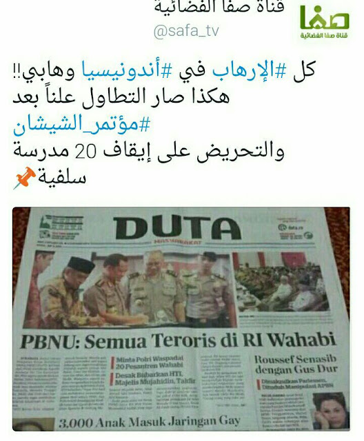 Arab Saudi Mendukung Indonesia 1000% Menghadapi Jaringan Terorisme Radikalisme