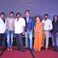 Abhinetri Movie First Look And Teaser Lunch Pics