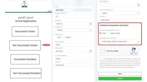 Method of Muqeem Vaccine Registration