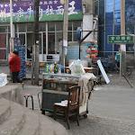 Baoding - Quartier hui (Chine)