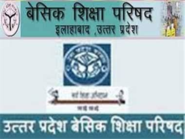 एनसीटीई ने बीटीसी, बीएड कॉलेजों से मांगी जानकारी