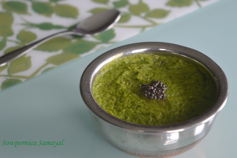 Spicy Spring onion chutney