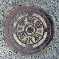 札幌市上水道制水瓣