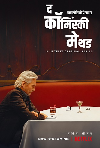 The Kominsky Method Season 3 Hindi Dual Audio Complete Download 480p & 720p All Episode