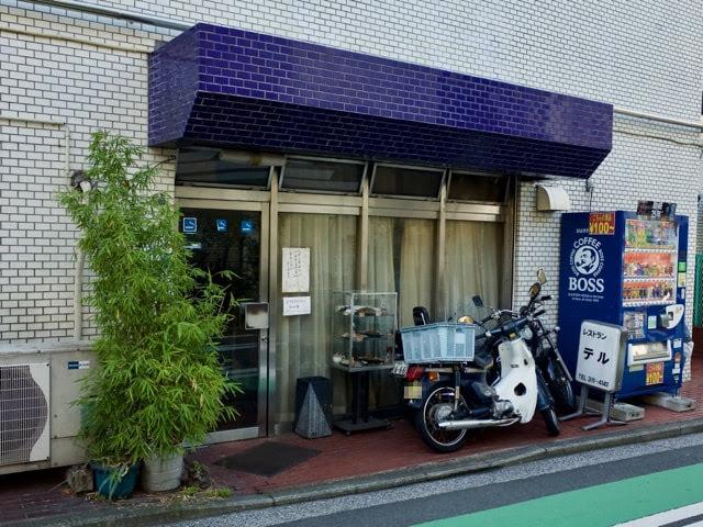 横浜レストランテルの外観