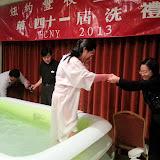 紐約豐收靈糧堂四十一屆洗禮 - 20130113_111821.jpg