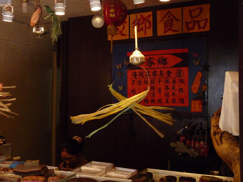 TAIWAN. Chuifen ou Jioufen ...et Keelung ( Nord de Taipei) - jiofen%2B228.jpg