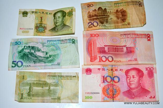 деньги в китае, юани фото