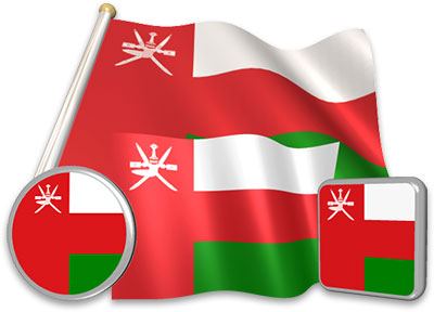 Omani flag animated gif collection