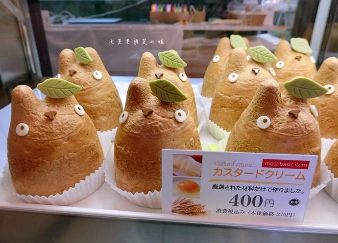 14 東京必吃美食 白髭泡芙工房 龍貓泡芙