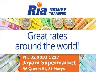 Ria Money Transfer St Marys Jayam