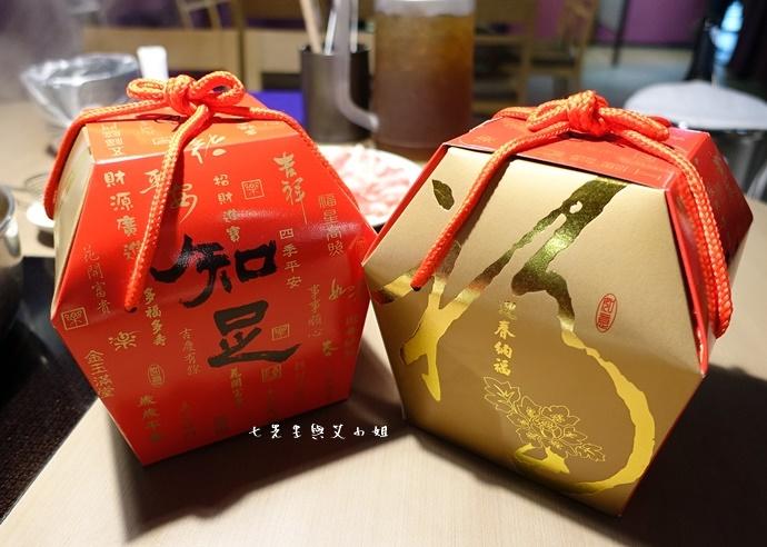 35 麻妃頂級麻辣鴛鴦鍋