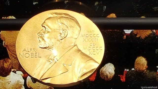 Noble Prize Medal – gold coin. at the Nobel Museum in Stockholm