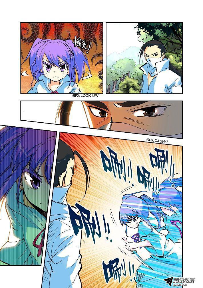 Baca Manga Shen Yin Wang Zuo Chapter 4 Komik Station