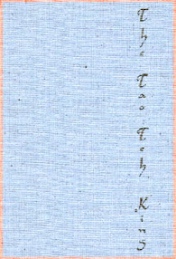 Cover of Aleister Crowley's Book Liber 157 The Tao Teh King