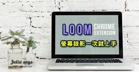 [loom-03]