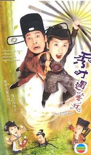 Mưu Dũng Kỳ Phùng - The Gentle Crackdown 2005 - 2005