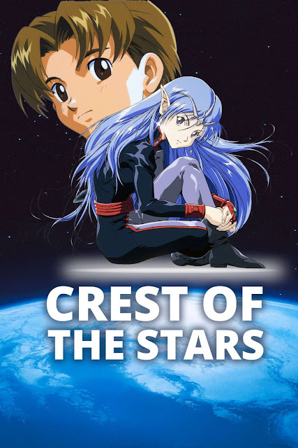 Crest of the Stars