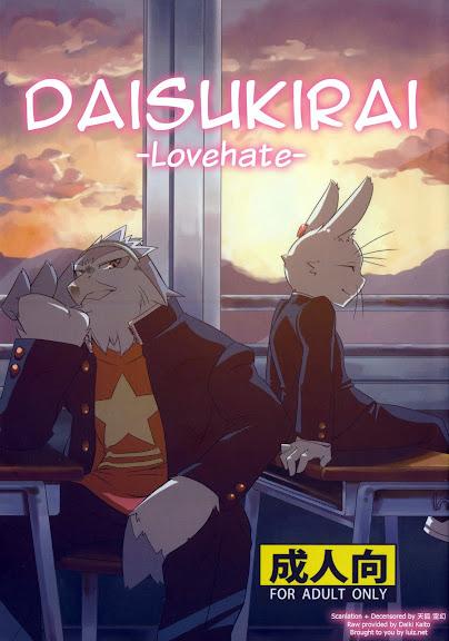Daisukirai