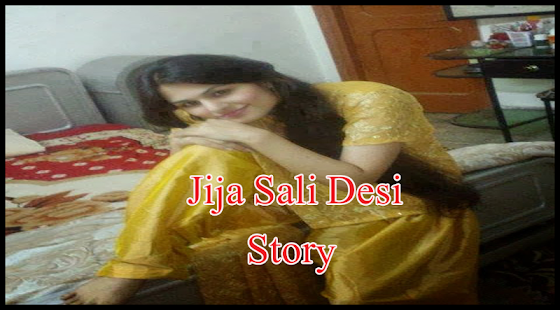 Jija Sali Desi Story 2017 for PC-Windows 7,8,10 and Mac APK 1 0