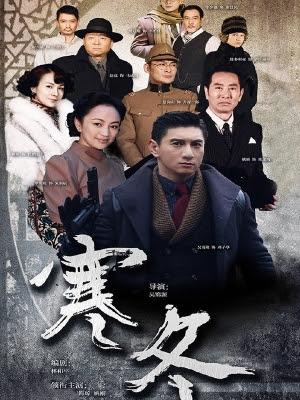 Phim Điệp Vụ Hàn Đông Kênh Han Dong Trọn bộ