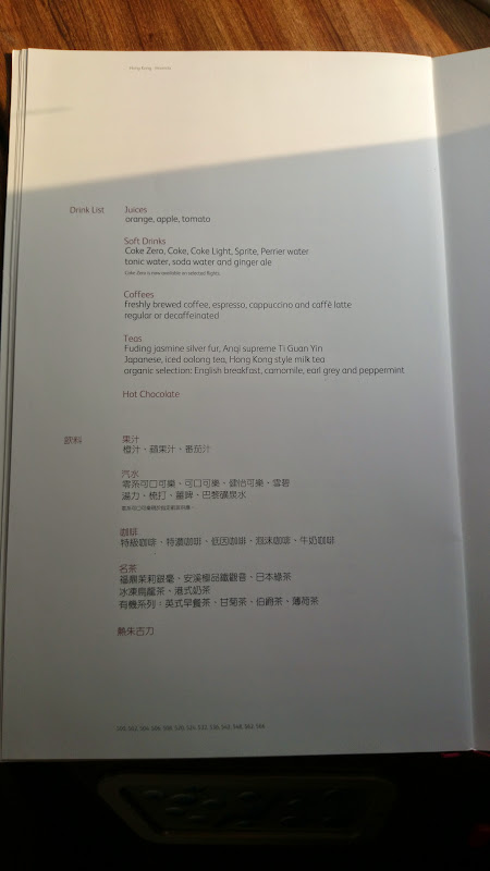 DSC 2910 - REVIEW - Cathay Pacific : First Class - Hong Kong to Tokyo (B747)