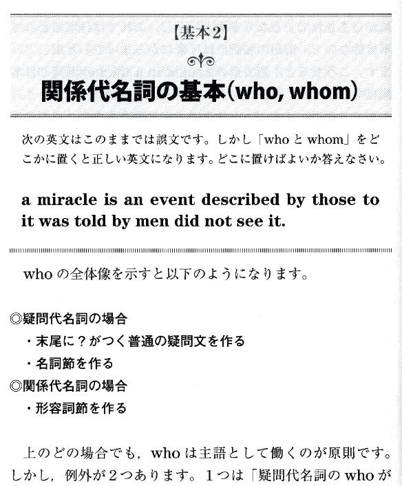 英語リーディングパズル1