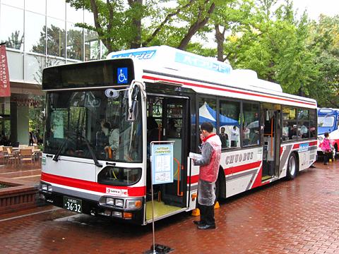 北海道バスフェスティバル2015 北海道中央バス 3632