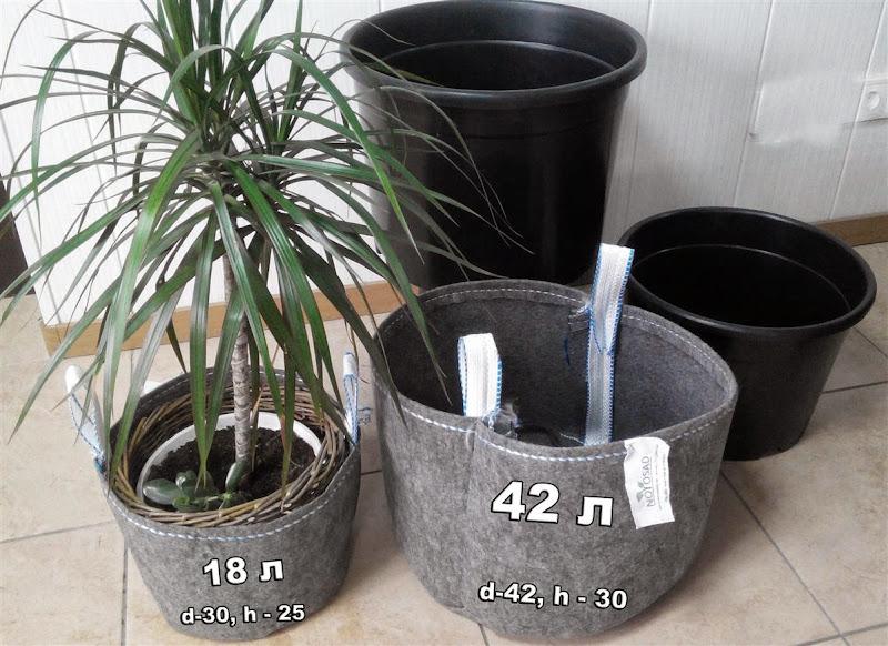 Мягкие контейнеры для растений