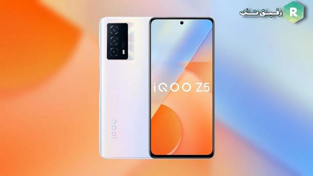 تحميل خلفيات هاتف فيفو IQOO Z5 الاصلية بجودة عالية الدقة [+FHD]
