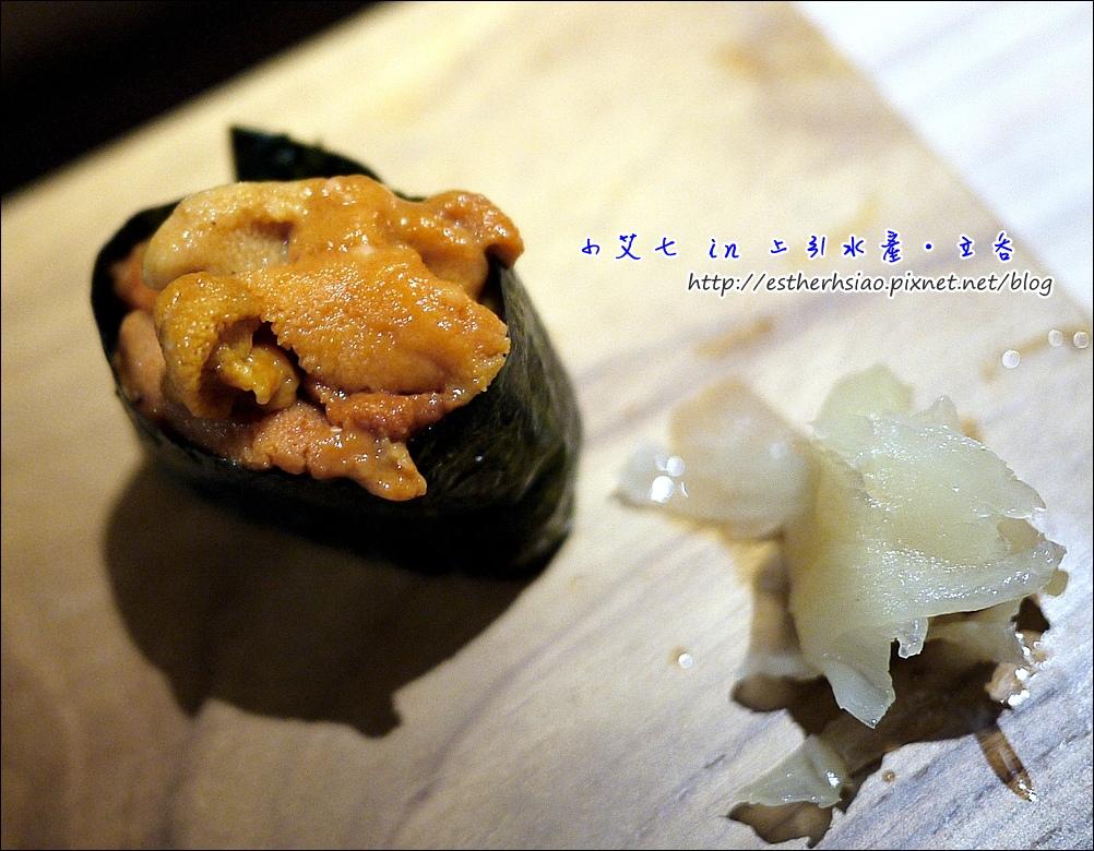 20 馬糞海膽握壽司