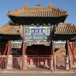 Anguo (Chine)