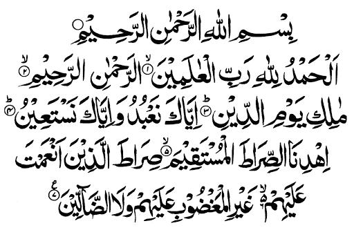 Surah Al-Fatihah