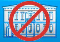 Кримський республіканський інститут післядипломної педагогічної освіти