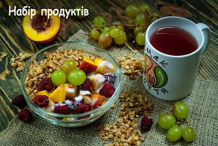 для 12 здорових сніданків